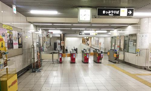 一番前の車両に乗って谷町線阿部野駅で降りてください